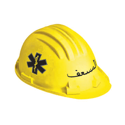 Spencer Paramedic Cap A