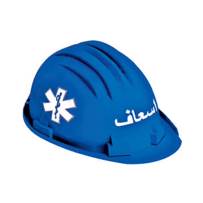 Spencer Rescue Cap A