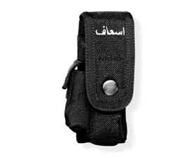 Black Holster 1 A
